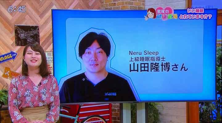 佐賀テレビ出演時の画像