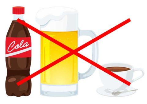 お酒とカフェイン飲料は禁止
