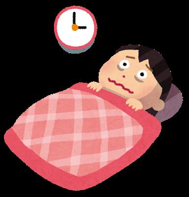 不眠症で寝つきが悪い女性